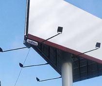 cварные рекламные щиты в Томске